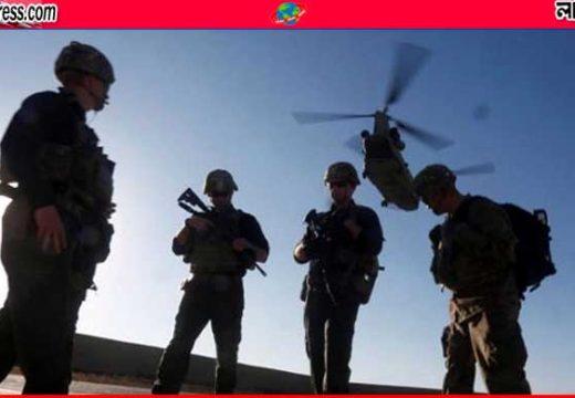 আনুষ্ঠানিকভাবে আফগানিস্তান ছাড়ছে মার্কিন সেনারা