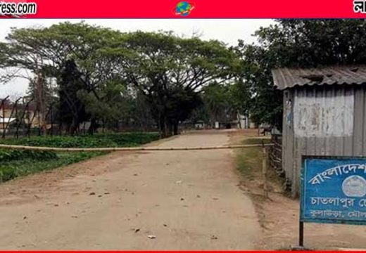 ৩ দিন বন্ধ থাকবে কুলাউড়ার চাতলাপুর শুল্ক স্টেশন