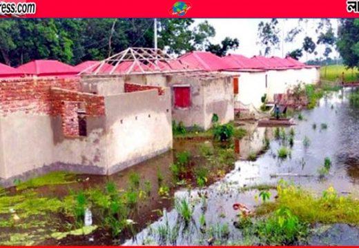 মাধবপুরে নিচু জায়গায় সরকারি ঘর নির্মাণ, জলাবদ্ধতা