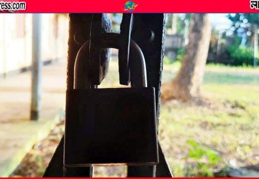 মৌলভীবাজারে বন্ধ হয়ে যাওয়া ৩০টি কে.জি স্কুলের শিক্ষকদের মানবেতর জীবন