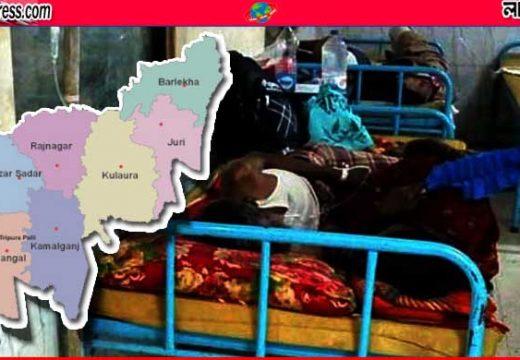 মৌলভীবাজারের উপজেলা স্বাস্থ্য কমপ্লেক্সগুলোতে চিকিৎসক ও যন্ত্রপাতি সংকটে সেবা বঞ্চিত রোগীরা