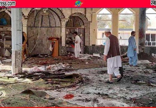 আফগানিস্তানে মসজিদে আত্মঘাতী বোমা হামলা, হতাহত শতাধিক